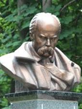 Новий пам'ятник Кобзареві