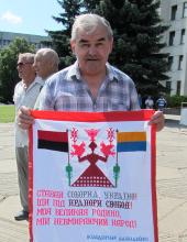 Віктор Васильович