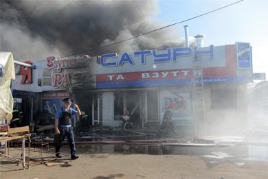 Пожар на базаре в Полтаве