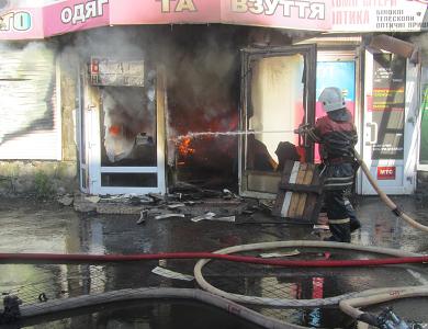 В Полтаве опять горит центральный рынок