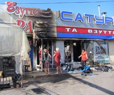 a6e8f2023f71e4 Погорелые» полтавские предприниматели считают, что их магазины ...