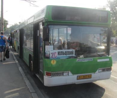 Обычный автобус