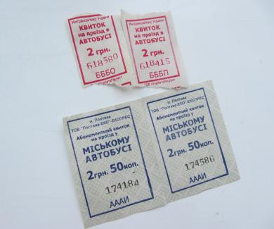 Билеты с двух автобусов
