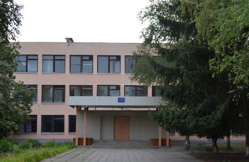 Полтавська гімназія № 30