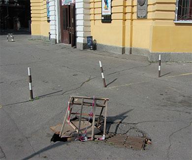 Провал на улице Гоголя