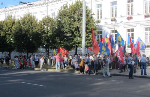 Мітинг під стінами  Полтавської міської ради