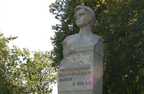 Пам'ятник нескореним полтавчанам