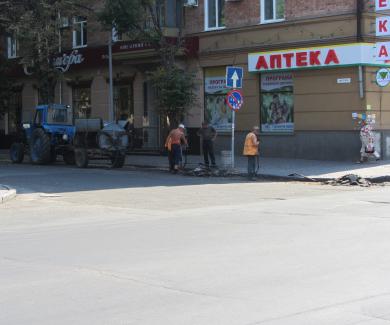 Ремонт вулиці Леніна