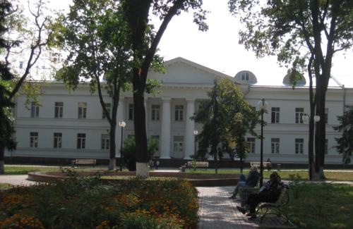 Полтавська обласна клінічна лікарня ім. Скліфософського