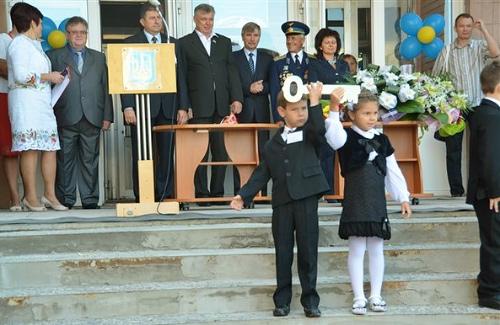 Свято Першого дзвоника у полтавській гімназії № 17