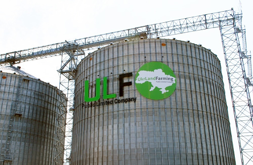Агрохолдинг Ukrlandfarming