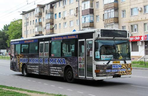 «Кольцевой» автобус ООО«Полтава-Эко»с номерами  ВИ 3506 АА