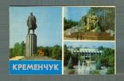 Первый кременчугский Ленин растаял