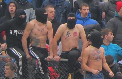 Фанаты харьковского ФК «Металлист»