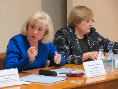Засідання Інвестиційної ради Полтавського регіонального фонду підтримки підприємництва