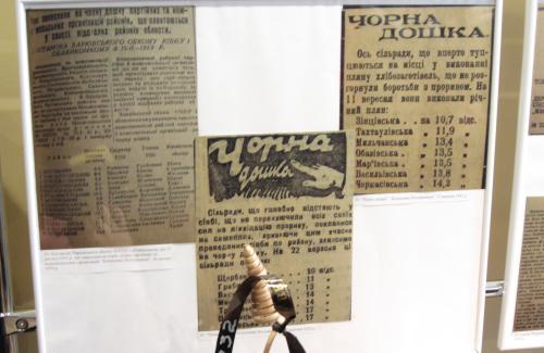 Голодомору в україні у 1932 1933 роках