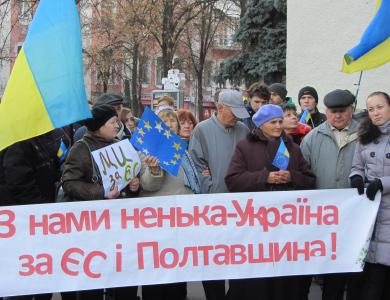 Полтавський Євромайдан