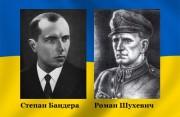 Бандеру и Шухевича обсудили кременчугские депутаты