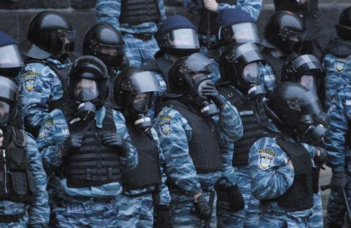 Бойцы подразделения «Беркут»
