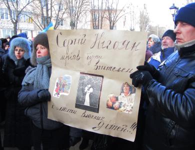 Мітинг на вул. Р.Кириченко