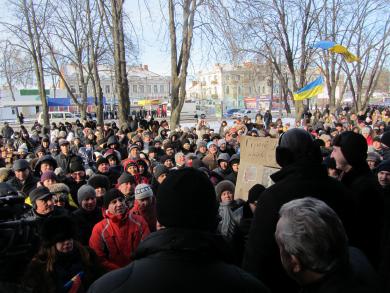 Мітинг на вул. Фрунзе