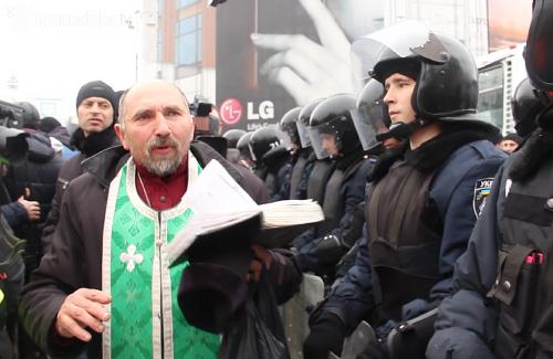 Отец Дмитрий Куличковский