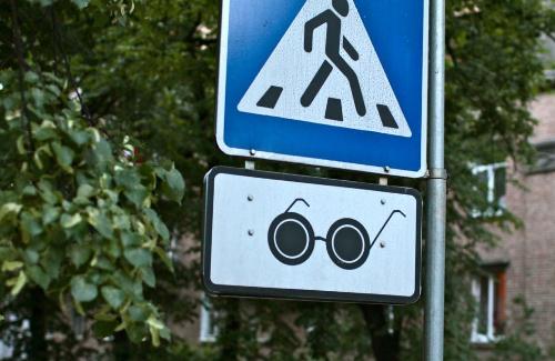 У Полтаві встановлять 4 знаки по типу 7.16 «Сліпі пішоходи» в місцях проживання осіб з вадами зору