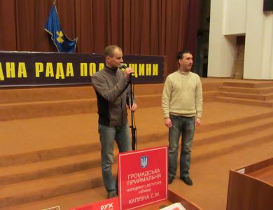 Роман Чабановський та Євген Лопушинський