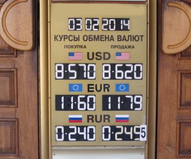 Полтава-Банк