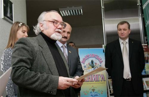 Нагородження лауреатів конкурсу «Краща книга Полтавщини»