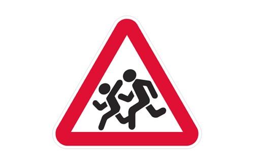 Дорожній знак «Діти»