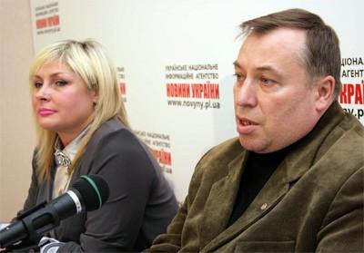Олена Регеда та Михайло Шлафер