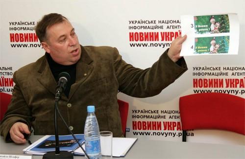 Михайло Шлафер