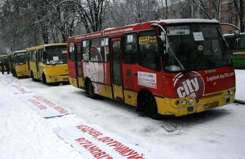 Страйк автоперевізників у Полтаві 11 грудня