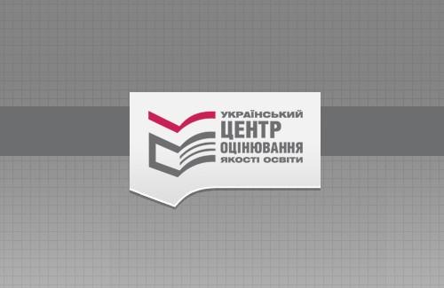 Офіційний сайт - www.testportal.gov.ua