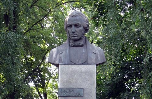 Пам'ятник Євгену Гребінці, м. Гребінка