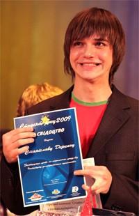 Станіслав Деркач – студент року 2009