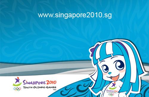 Merly — один из талисманов Первой юношеской Олимпиады в Сингапуре