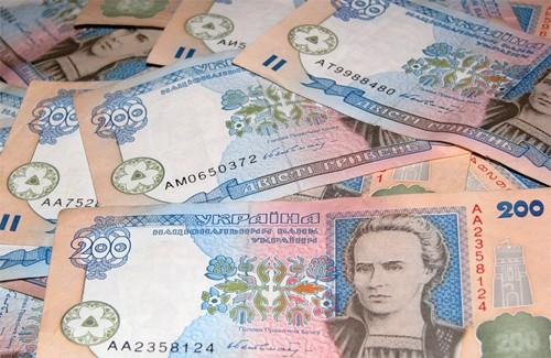 Які зарплати та пільги у держслужбовців?