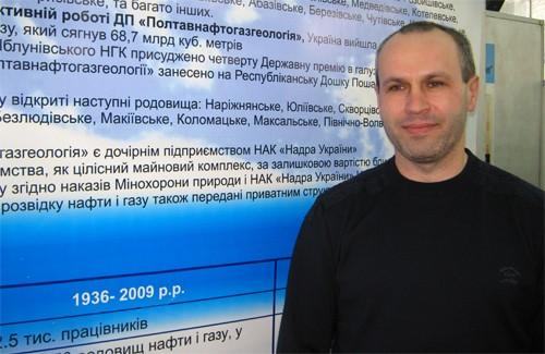 Керівник підприємства «Полтаванафтогазгеології» Геннадій Сікалов