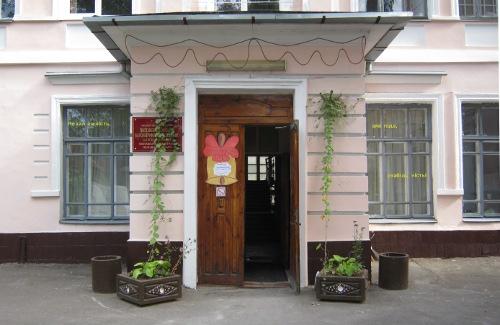 Полтавський міський багатопрофільний ліцей №1