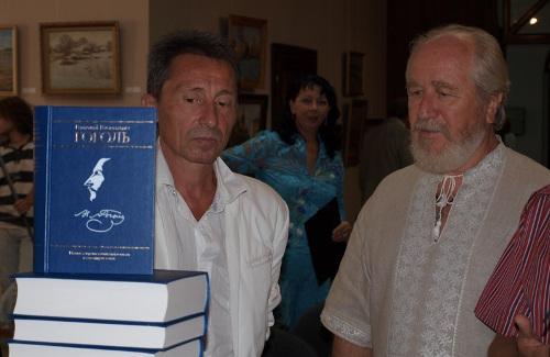 Николай Биденко и Юрий Самойленко