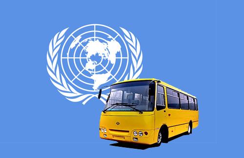 Шкільний автобус для Семенівки купила ООН
