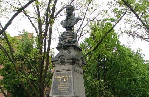 Пам'ятник І.П. Котляревському у Полтаві