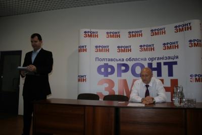 «Фронт змін» йде на вибори
