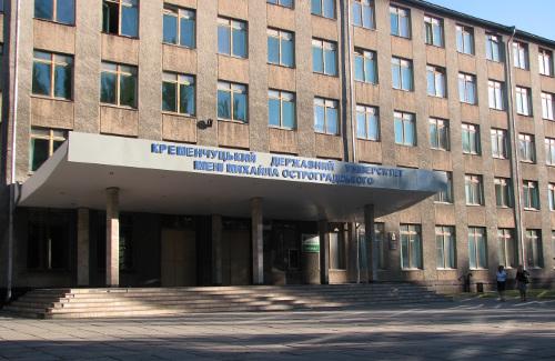 Кременчуцький національний університет