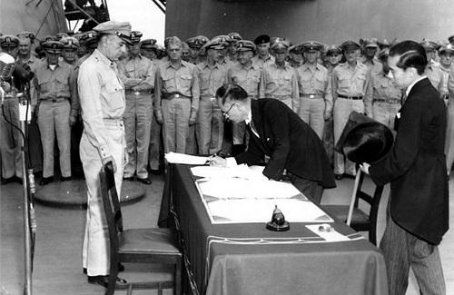 Подписание Акта о безоговорочной капитуляции Японии
