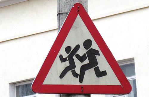 Знак «Обережно: діти»