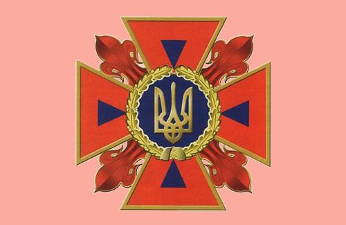 Центр пропаганды ГУ МЧС в Полтавской области