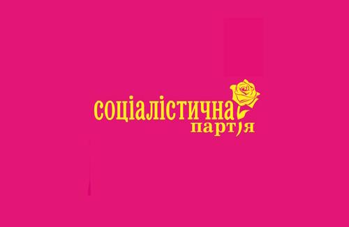 Соціалістична партія України